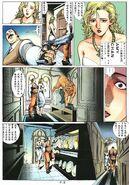 BIO HAZARD 2 VOL.4 - page 8