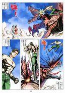 BIO HAZARD 2 VOL.60 - page 22