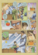 BIOHAZARD 3 Extended Version VOL.4 - page 5