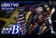 BIOHAZARD Clan Master - Battle art - Ubistvo