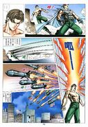 BIO HAZARD 2 VOL.60 - page 14