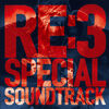 Resident Evil 3 Special Soundtrack cover