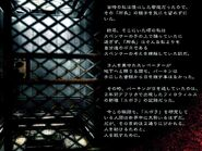 Wesker's Report II - Japanese Report 1 - Page 03