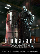 Biohazard Damnation official website - Wallpaper D - Feature Phone - dam wallpaper4 240x320