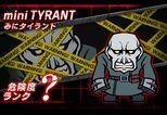 BIOHAZARD Clan Master - Battle art - Mini Tyrant