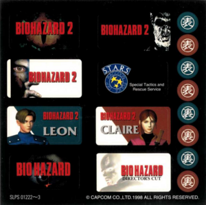 Biohazard 2 memory card stickers