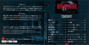 Bio Hazard Manual 001