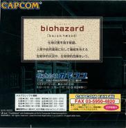 Bio Hazard Manual 018