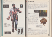 Inside of BIO-HAZARD - pages 38-39