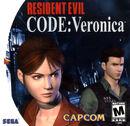Resident Evil CODE:Veronica
