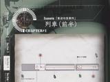 Train Derailment 1