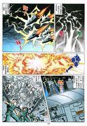 BIO HAZARD 2 VOL.60 - page 15