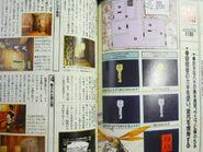 Biohazard Director's Cut V-JUMP Guide Book - scan 4