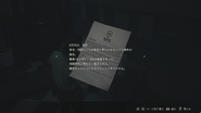 RE2Remake Record of Events JPN 02