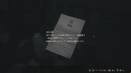 RE2Remake Record of Events JPN 01