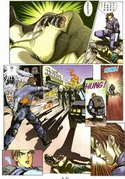 BIO HAZARD 2 VOL.1 - page 33