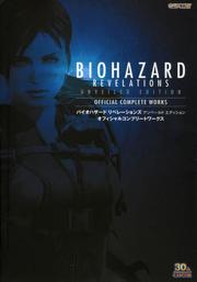Revelations artbook - complete edition