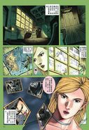 BIOHAZARD CODE Veronica VOL.12 page 13