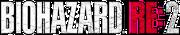 RE2make JPN logo