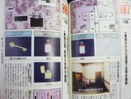 Biohazard Director's Cut V-JUMP Guide Book - scan 2
