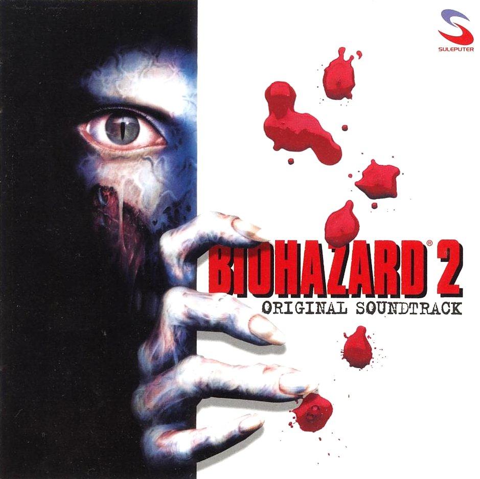 Biohazard 2 Original Soundtrack Resident Evil Wiki Fandom