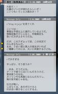 BSAA Remote Desktop message Reidy 3