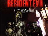 Resident Evil CODE:Veronica 4