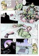 BIO HAZARD 2 VOL.9 - page 12