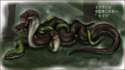 Devil May Cry HD concept art - Hydra