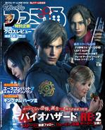 RE2 remake Famitsu Jan 2019 0