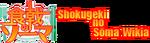 Wiki Shokugeki no Soma