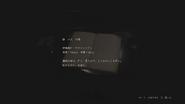 RE2make Taxidermy Log Page 4 jap