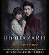 BIOHAZARD THE EXPERIENCE poster