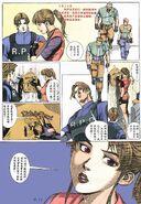 BIO HAZARD 2 VOL.3 - page 17