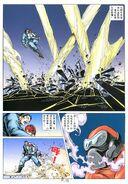BIO HAZARD 2 VOL.44 - page 15