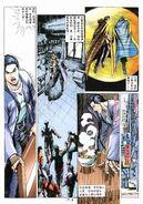 BIO HAZARD 2 VOL.45 - page 4