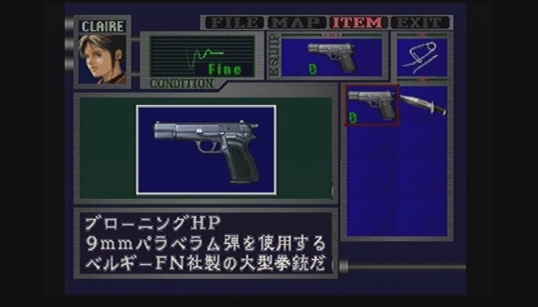 Hand Gun Re2 Claire S Resident Evil Wiki Fandom