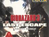 Resident Evil 3: Nemesis manual