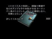 RE2JP CHRIS's diary 06