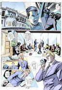 BIO HAZARD 2 VOL.11 - page 24