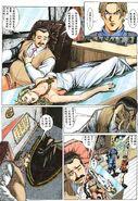 BIO HAZARD 2 VOL.4 - page 12