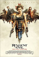 Resident Evil The Final Chapter poster 2
