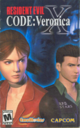 Resident Evil CODEVeronica X PS2 manual 1