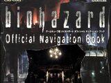GameCube biohazard Official Navigation Book