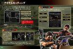 RE5 PS3 jp manual (12)