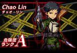 BIOHAZARD Clan Master - Battle art - Chao Lin