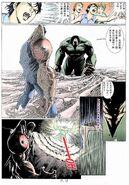 BIO HAZARD 2 VOL.12 - page 12
