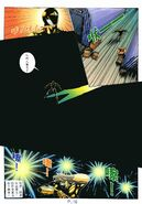 BIO HAZARD 2 VOL.25 - page 16