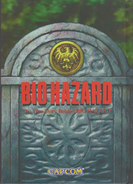 BIO HAZARD The True Story Behind BIO HAZARD - inner front cover