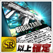 BIOHAZARD Team Survive promotional picture 11